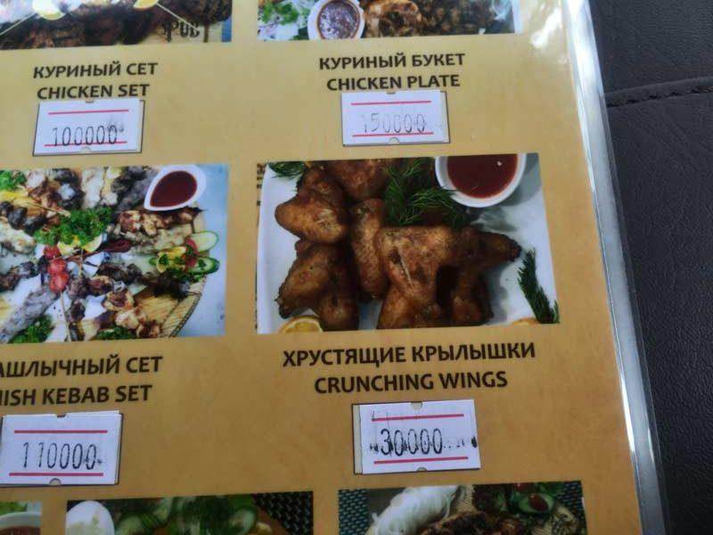 ウズベキスタンのレストラン