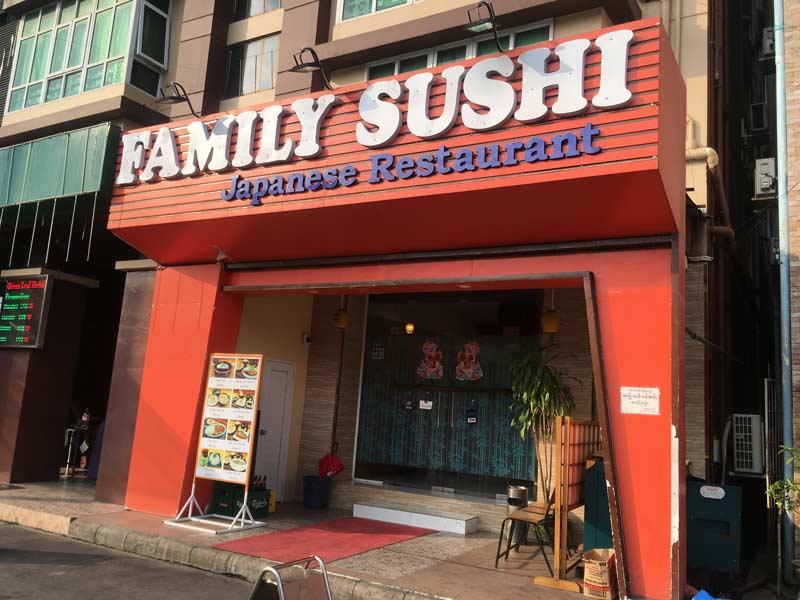 ヤンゴンのお寿司屋さんの手羽先